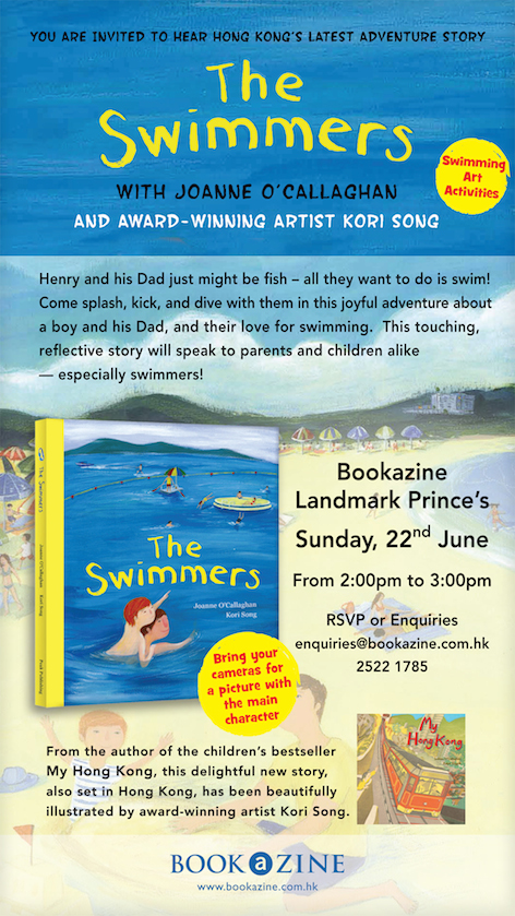 The Swimmers at Bookazine on 21 June