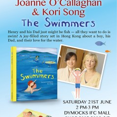 The Swimmers at Dymocks IFC Mall on 21 June